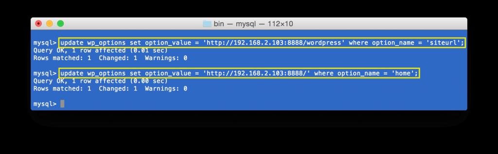 SQLコマンドでWordpressのサイトアドレスとWordpressアドレスを変更する