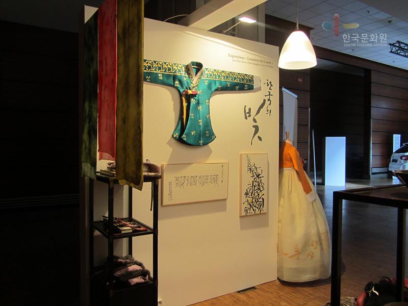 korea design brand expo 2013 centre culturel cor en paris flickr. Black Bedroom Furniture Sets. Home Design Ideas