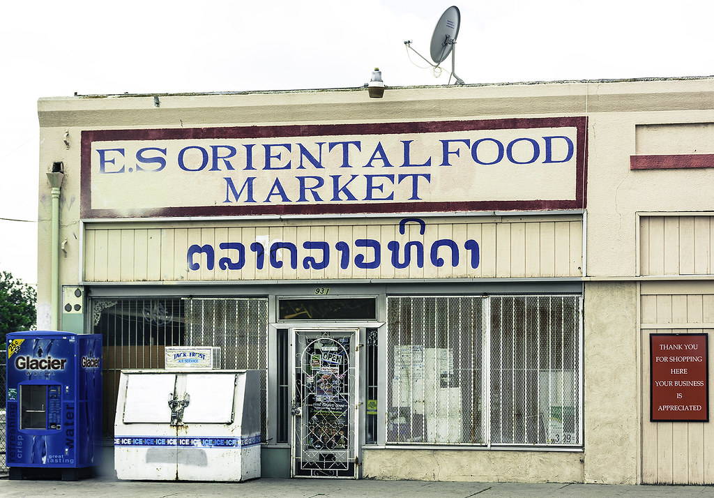 Oriental Food Market Puerto Rico Ours