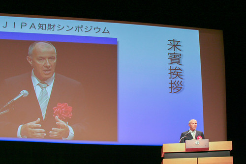 WIPO Director General Addresses JIPA IP Symposium | by WIPO | OMPI