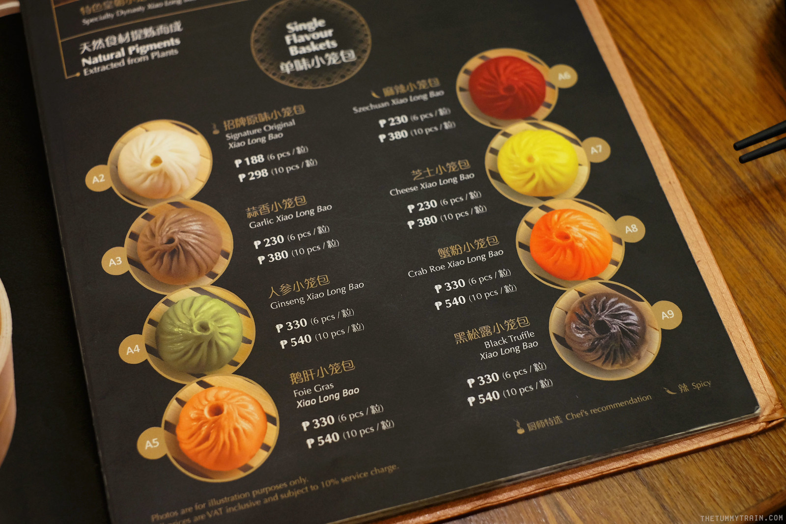 33146833476 b2ccaff1d3 h - Sampling the famous colourful xiao long bao at Paradise Dynasty S Maison