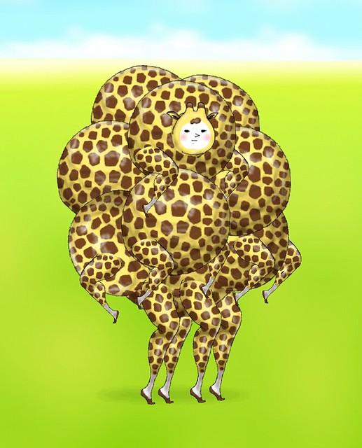 I Am Giraffe Evolutions I Am Giraffe: Level 10...