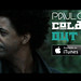 Cold War Poster OUT NOW