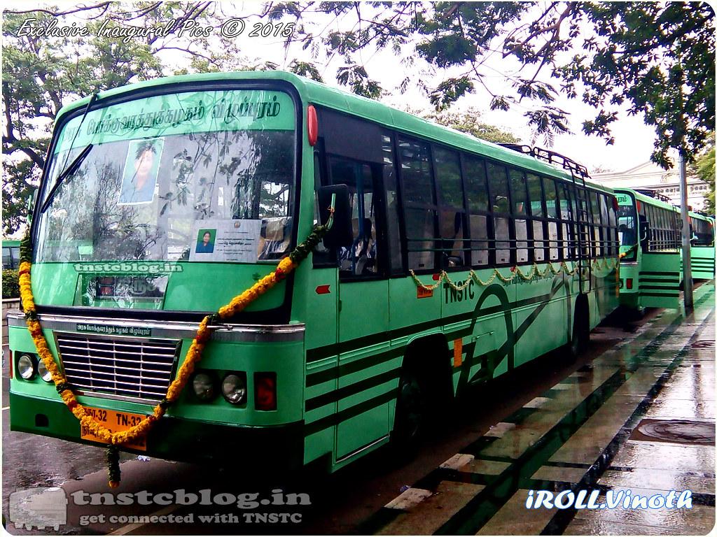 Chennai Trichy SD