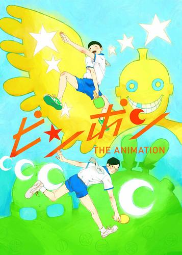 140228(2) - 製作群、聲優&主角「微笑」預告片出爐!青春熱血運動漫畫《ピンポン THE ANIMATION》(乒乓)將在4月放送電視動畫!