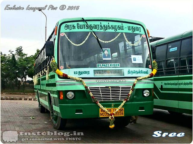 TN-58N-2228