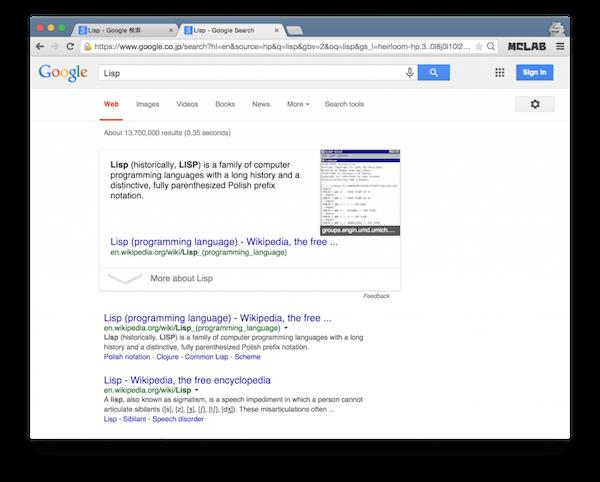 人工知能研究向けプログラミング言語「Lisp」のアメリカ版Google検索結果