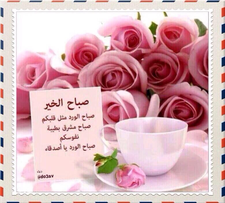 دعاء الخير للصديق 10641050834_66bce8f2