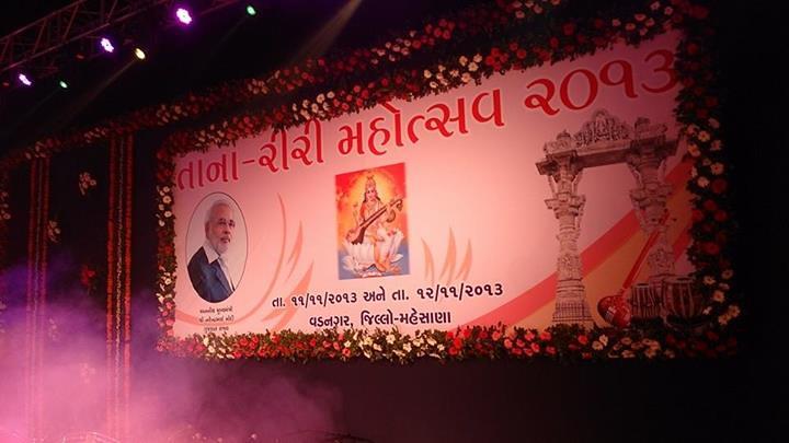 Tanariri Festival in Vadnagar | Honroble Minister Narendra ...