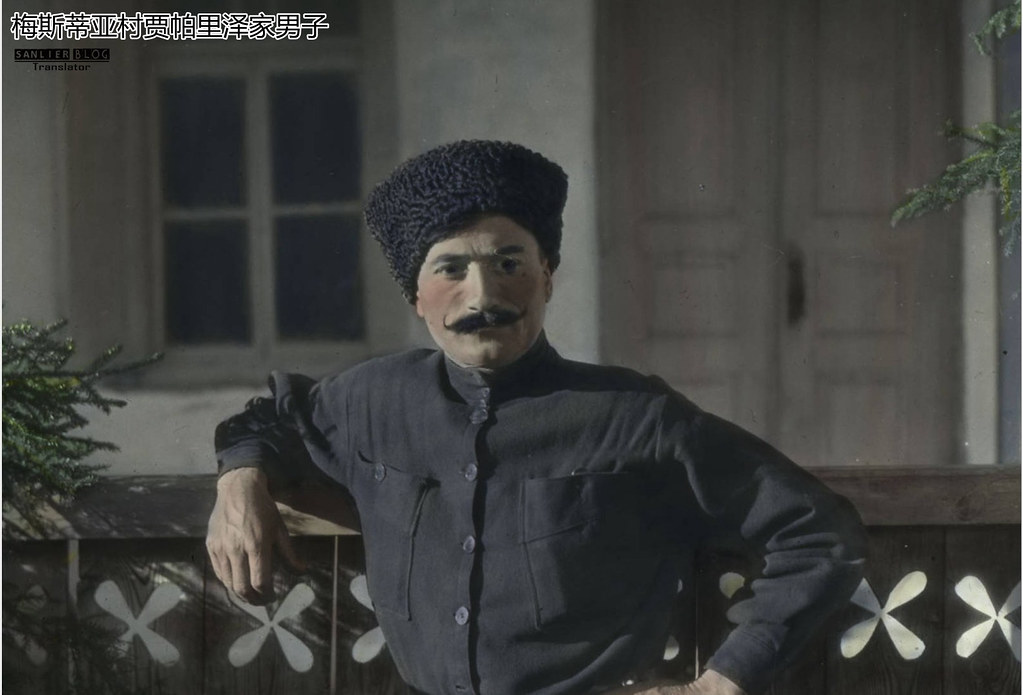 1929年斯瓦涅季07
