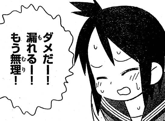 erashiko3210