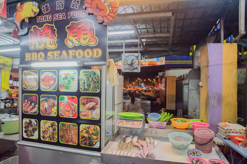 Tong Sea Food, selling BBQ Seafood.