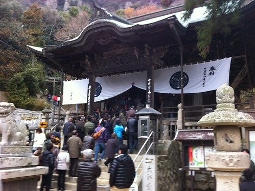 the-88temple-pilgrimage-in-shikoku-85yakuriji-hondou