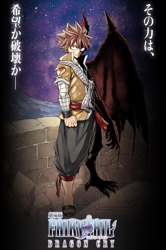 170222 -「真島ヒロ」製作總指揮、魔導少年10週年紀念劇場版《FAIRY TAIL -DRAGON CRY-》預定5/6上映!
