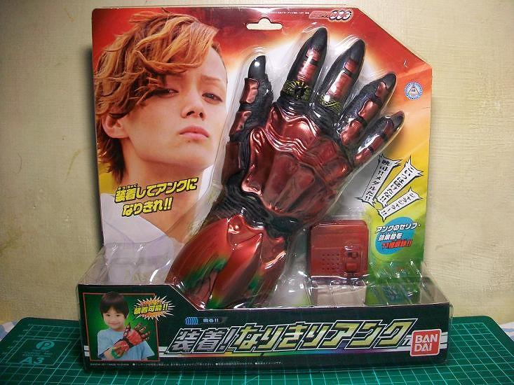 Rider Toy Rider Ooo Ankh Glove Toy