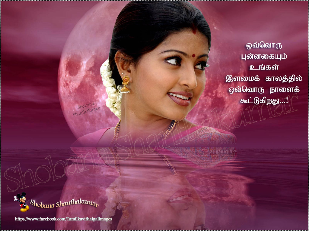 search results for tamil sad kavithai calendar 2015
