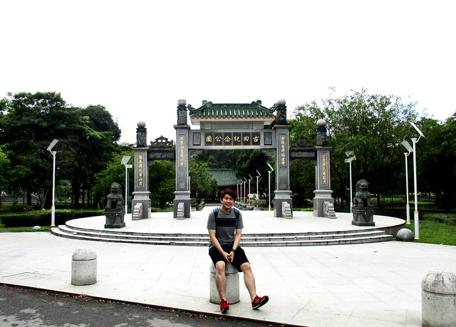 Nick at Kutien Memorial Park, Sibu 3