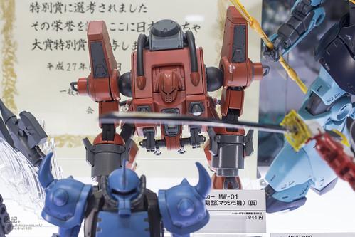 TTS2015_6-5