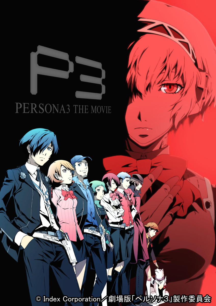 140217(3) - 機器人Aegis登場告白、動畫《PERSONA3 THE MOVIE #2 Midsummer Knight's Dream》夏天上映!