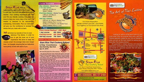 Brochure Siam Rice Thai Cookery School Chiang Mai Thailand 1