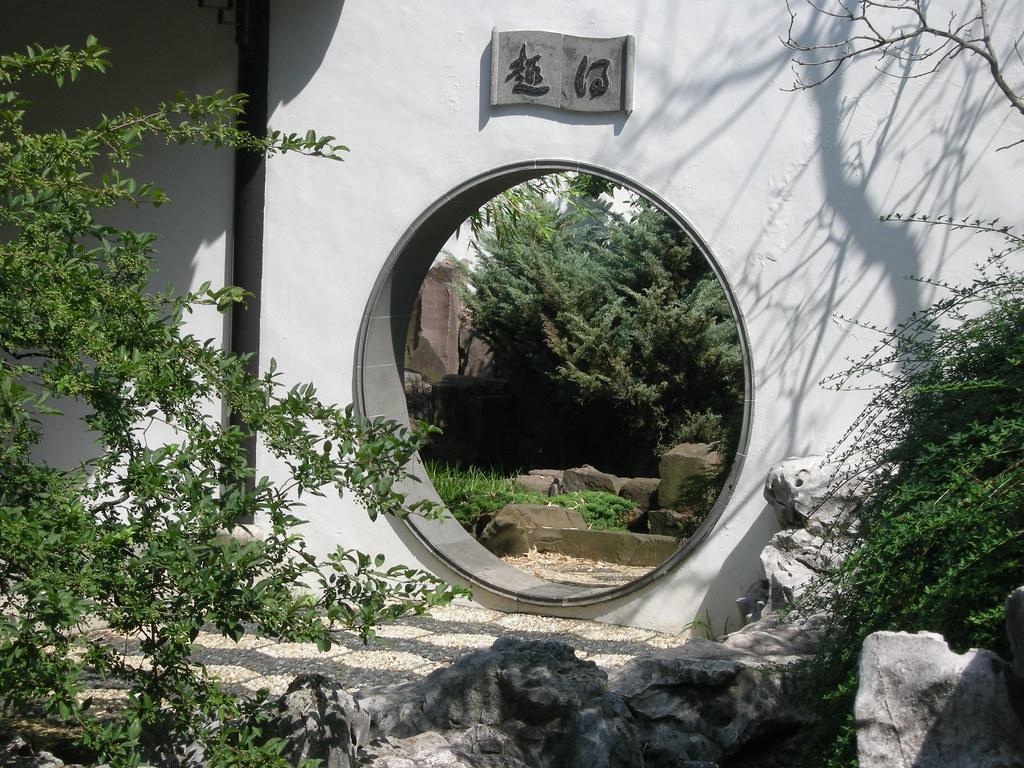 Snug Harbor Staten Island Chinese Garden M Lisande Flickr