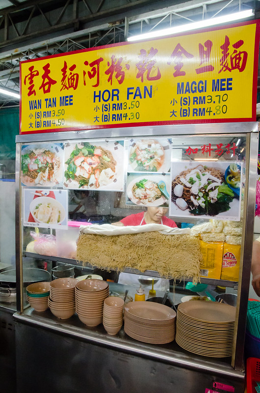 Noodle stall such as Wantan Mee and Hor Fan