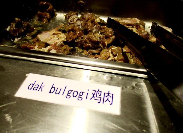 Daksemari Korean BBQ dak bulgogi
