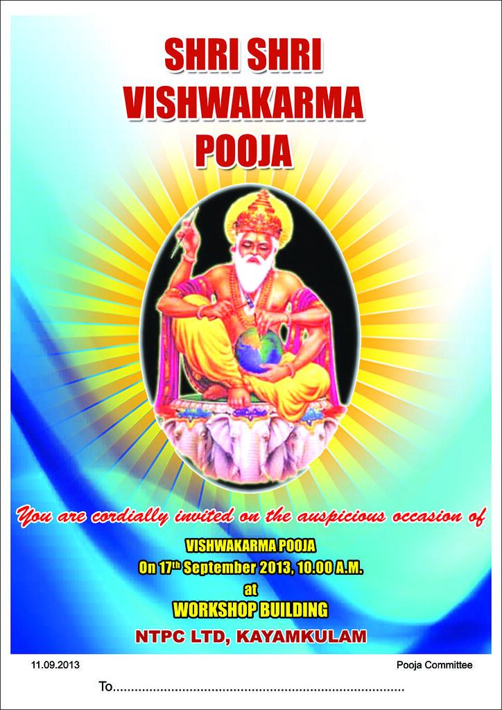Vishwakarma Puja Invitation Vishwakarma Pooja Invitation