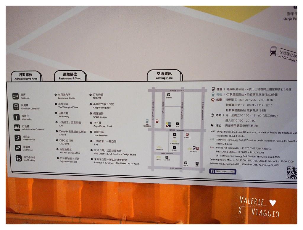 【高雄 Kaohsiung】集盒.KUBIC 亞洲新灣區貨櫃文創聚落 繽紛色系貨櫃屋打卡拍照 @薇樂莉 Love Viaggio | 旅行.生活.攝影