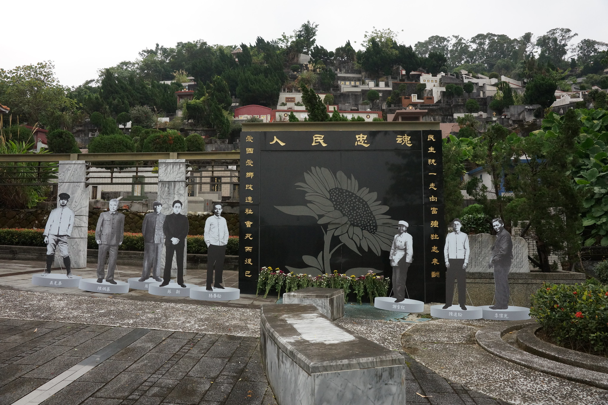 座談會前一天,台灣地區政治受難人互助會等團體在六張犁的政治受難人墓區舉辦「春祭」。(攝影:王顥中)