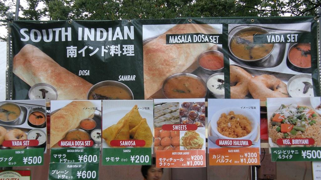 Indian Food Maynard