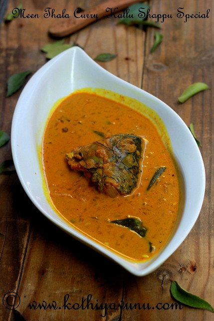 Meen thala curry kallushappu curry fish head curry 5 for Fish head app