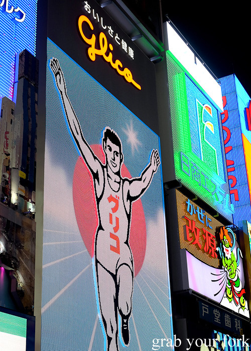 Glico running man sign on Ebisu-bashi bridge on Dotonbori, Osaka, Japan