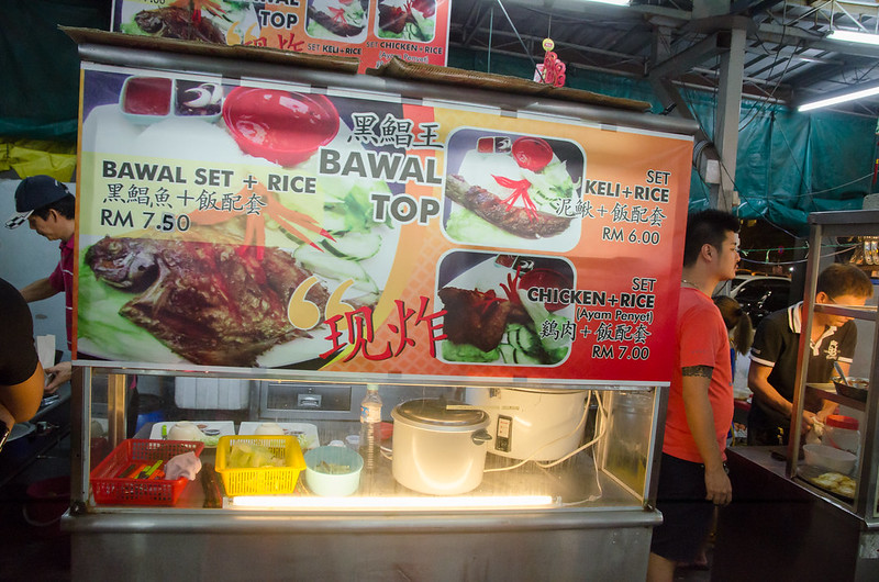 Fish and Chicken rice stall.