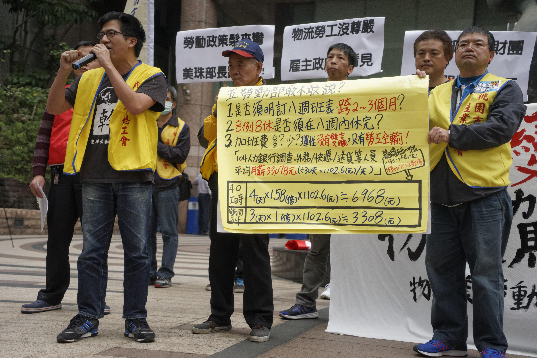 桃產總秘書長姚光祖對勞動部的「完美班表」提出三項質疑。(攝影:張宗坤)