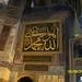 Arabic writing at Hagia Sophia Mosque/Church/Museum