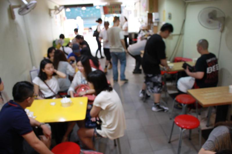 到底東區粉圓。台北216巷粉元大王 (8)