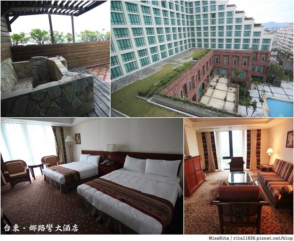 台東娜魯灣酒店-1