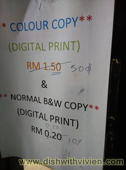 Printing_2_GNP