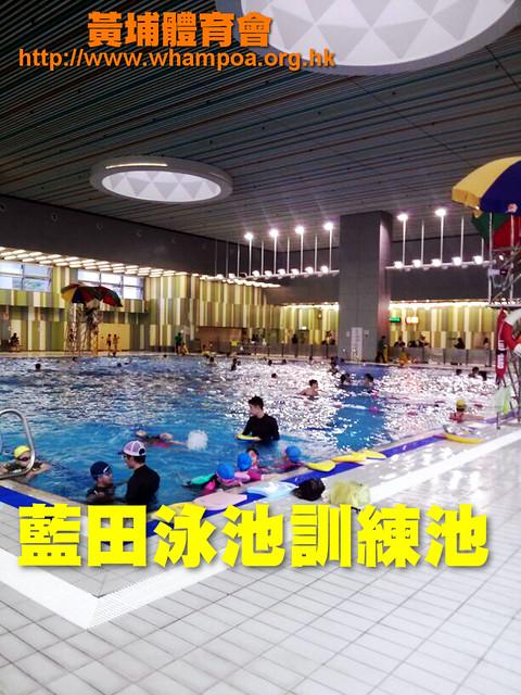 Lam tin training pool flickr photo sharing for Garden training pool