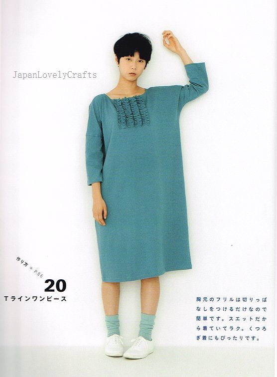 Apron & Apron Dress by Yoshiko Tsukiori - Straight Stitch