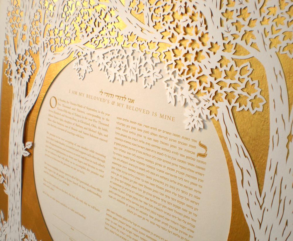 woodland papercuts-twin trees papercut ketubah Custom desi… Flickr