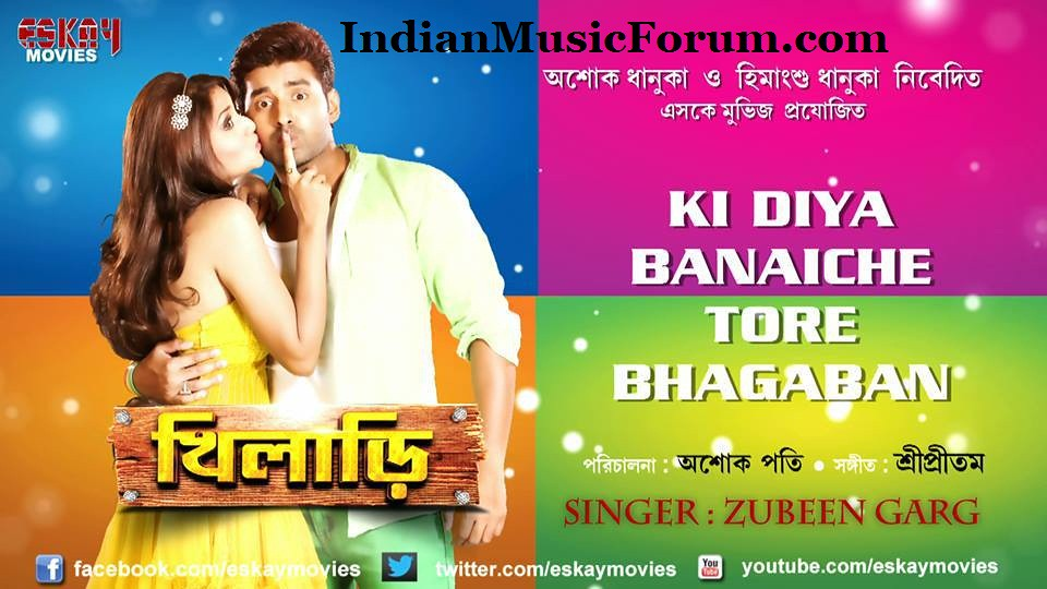 a to z hindi mp3 songs list webmusic.in