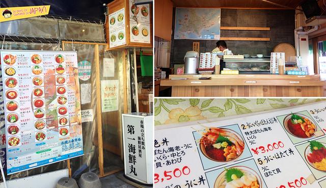 Hokkaido - Nijo Market 2