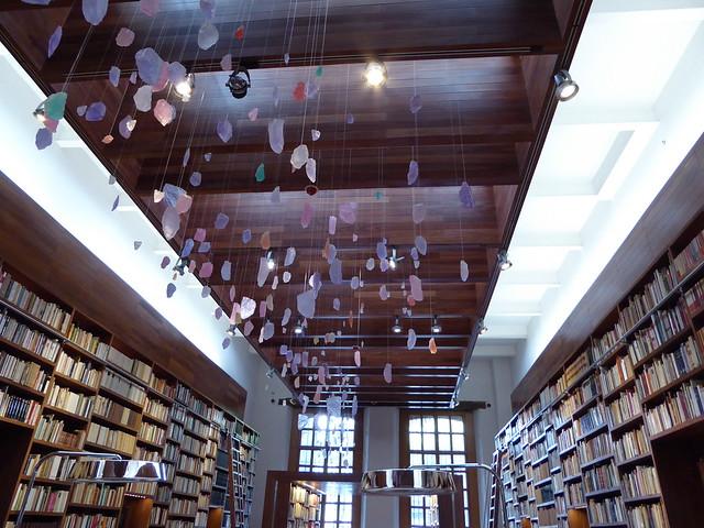 Biblioteca de Mexico