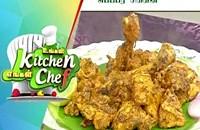 Pepper Chicken  – Ungal Kitchen Engal Chef