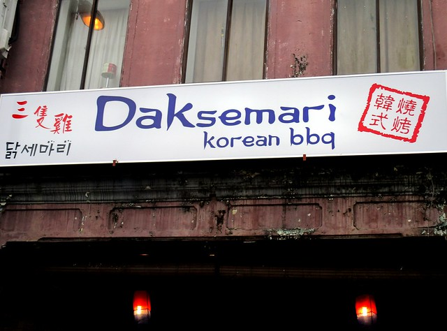 Daksemari Korean BBQ