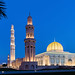 Sultan Qaboos Grand Mosque, Musqat, Oman