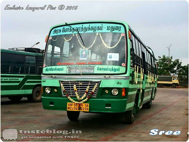 TN-58N-2239