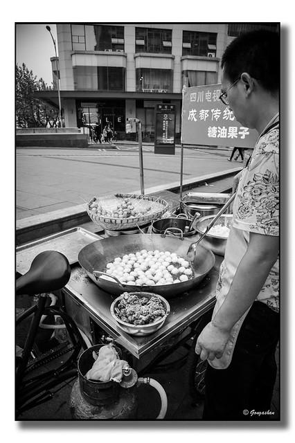 Chine Street Food Asiatique